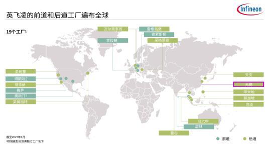 """凌""""距离探访英飞凌无锡工厂,走进低碳互联世界"""