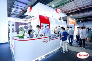 汉高航空航天及轨道交通行业综合解决方案亮相2021 SAMPE中国复合材料展