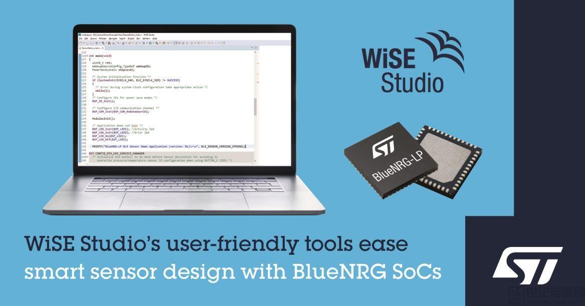 意法半导体的BlueNRG SoC开发环境和快速入门代码示例方便用户操作 可降低传感器网络设计难度