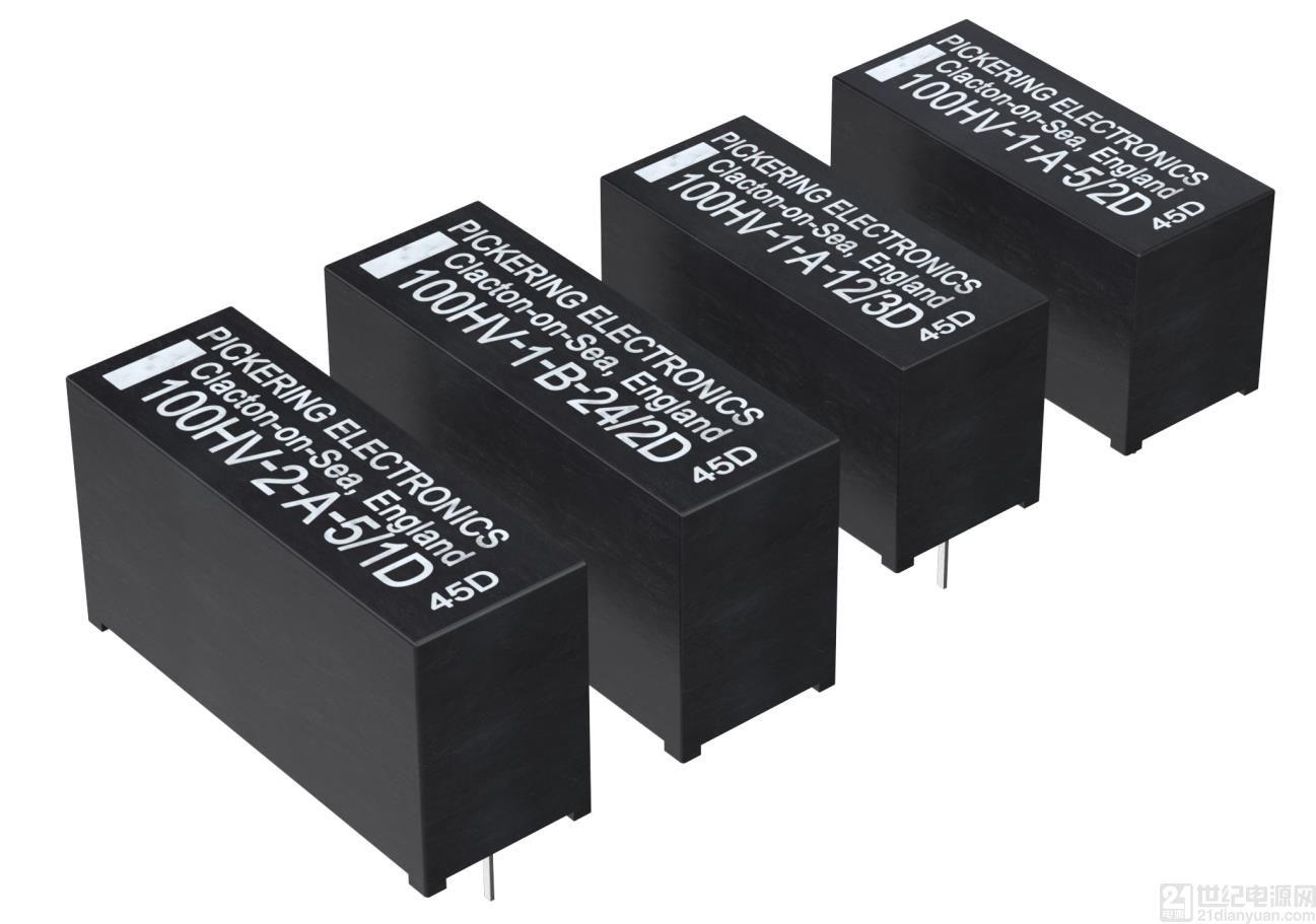 Pickering Electronics 推出新款耐高压 SIL/SIP 舌簧继电器 线圈电阻更高