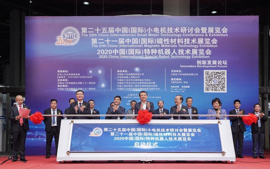 智能化与双碳带动电机产业加速发展 第26届中国电机展创历史新高